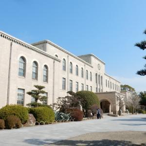 阪急神戸線、御影・神戸大学