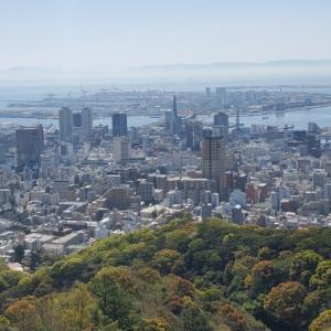 神戸、異人館・諏訪山・市章山