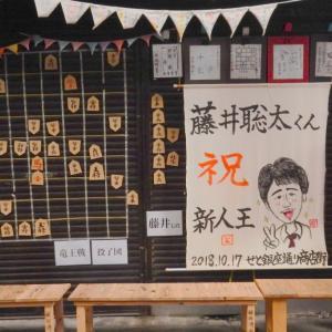 瀬戸1、無風庵、窯神神社