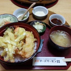 ☆チーズサーモン丼☆