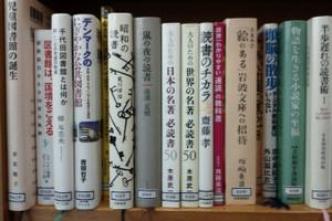 リトル東京図書館からのお知らせ