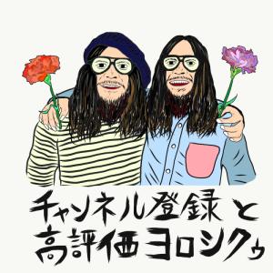 花 | 森山直太朗 - 御徒町凧 - 中孝介