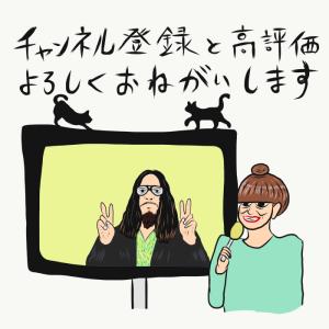 キ・ツ・イ | 玉置浩二 - AMAZONS (大滝裕子 吉川智子 斉藤久美) - BaNaNa (川島裕二)