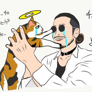 松任谷由実 | Hello, my friend - 謎のロン毛ヒゲがガチで歌ってみた COVER #11
