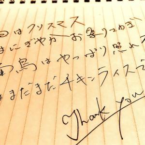浜田雅功と槇原敬之 | チキンライス(ワンフレーズ) - なぞろんCOVER番外編2