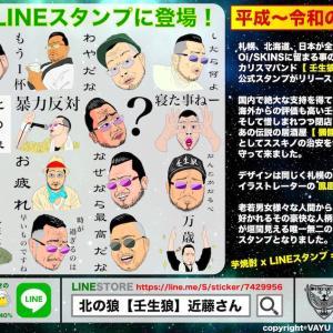 『MR.LONELY - ミスターロンリー | 玉置浩二 - KOJI TAMAKI