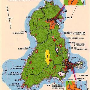猫好きは必ず行くべき『田代島』宮城県石巻市にある猫島に行ってきたよの巻 | 鳳凰-40-(HOWOW-40-)