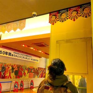 90年代の札幌を懐かしんでからの 山下達郎 × 大貫妙子 の巻 | 鳳凰-40-
