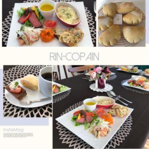 Rin-copain 『スペシャルレッスン』