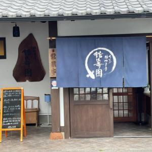 〆は舘山寺園さん。