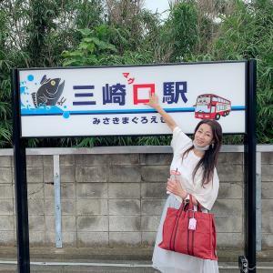 女性性&男性性エネルギー入り写真〜海南神社