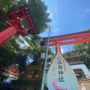 新月〜江ノ島神社