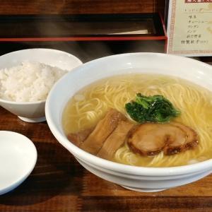 青山一丁目 麺処 梅吉