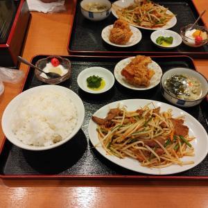 伊東 台湾料理 昇龍