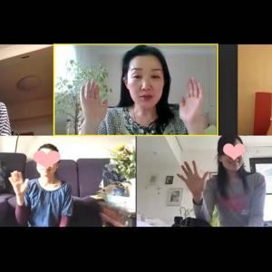 昨日はディープデトックス講座をオンラインで開催・・・「人生初」づくし!の回でした