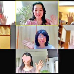 募集スタート【次元移行を体感して上昇を加速】オンライン セッション 8/23(日)