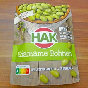 えだまめ (Edamame) 人気が上昇中のドイツ・・・パック入りをトライ