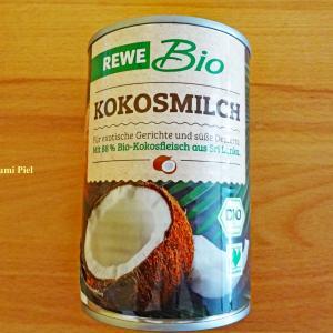 おいしい ココナッツミルク Best 2 @ ドイツのスーパー