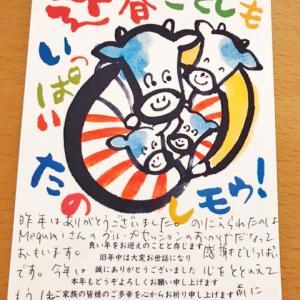 日本からの年賀状がとても新鮮で嬉しい! by 海外在住者