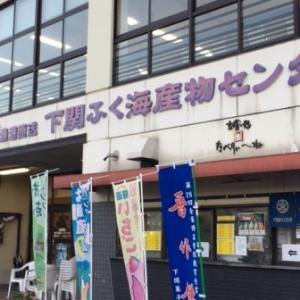 秋の旅行③下関&門司港