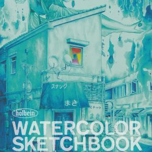 ホルベイン 用途別スケッチブック 水彩画用ブック おかだしげひろ 「雨粒金魚」
