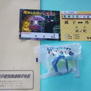 『電車を止めるな!』観てきました。 名古屋シアターカフェ