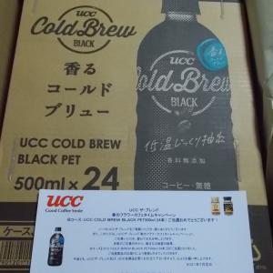 UCC 香るコールドブリュー