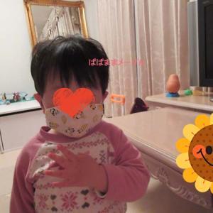マスク作り♪