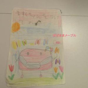 娘の描く絵本 ☆ますくちゃんシリーズ☆