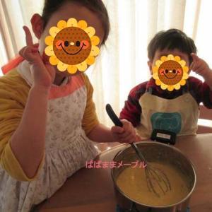 カップケーキ作り☆
