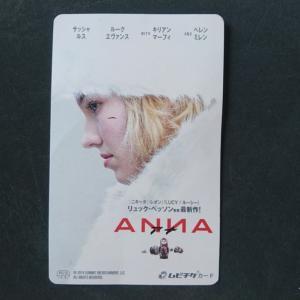 ANNA観てきました