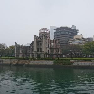 広島へ旅行