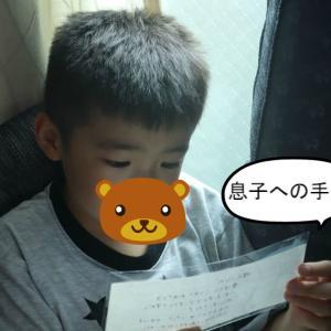 香川からの手紙