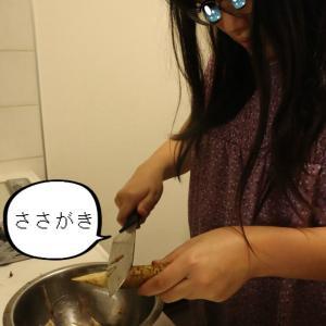 自宅で調理実習