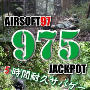 【アキバ店】AIRSOFT97×JACKPOTサバゲー「975」