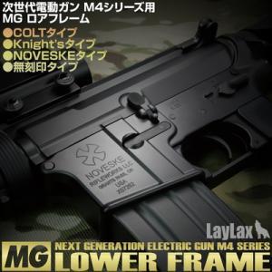 次世代電動M4のドレスアップに!
