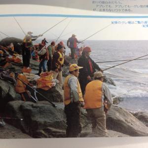 グレ釣りの歴史・・