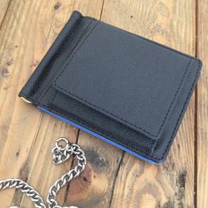 自立に向けて 新しい財布
