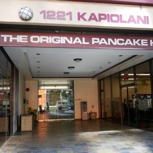 ハワイ♡新感覚の美味しいパンケーキ