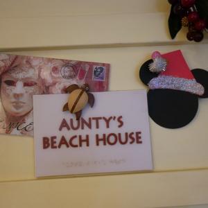 ハワイ♡2歳児のアウラニディズニー楽しみ方① Aunty's Beach House
