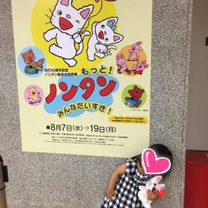 続・誕生日祝い♡ノンタンの世界展