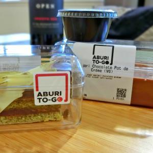 高級デザート:Aburi To-go
