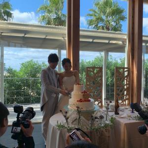 Kobe wedding