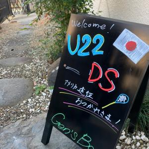 U22 at Gen's Bar