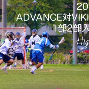 ADV vs VIK 2017 Hilight