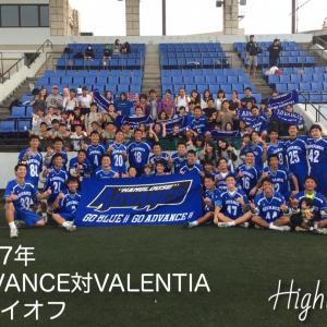 2017 ADVANCE vs VALENTIA Highlight