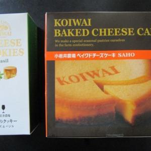 小岩井のチーズケーキ 。。。