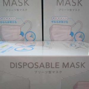 マスク事情 。。。