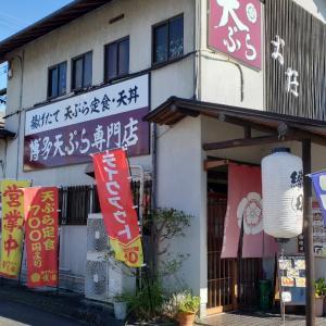 博多天ぷらおだ 肉盛り定食