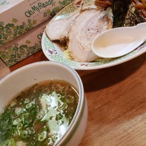 カナキン 肉つけ麺とキムチ